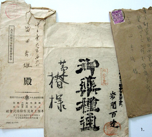Japanese envelopes