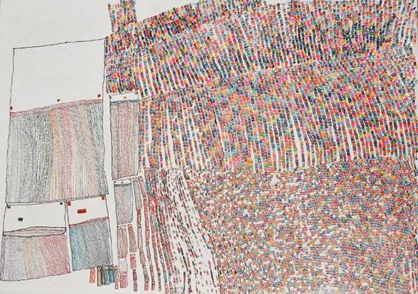 Hideaki Yoshikawa art